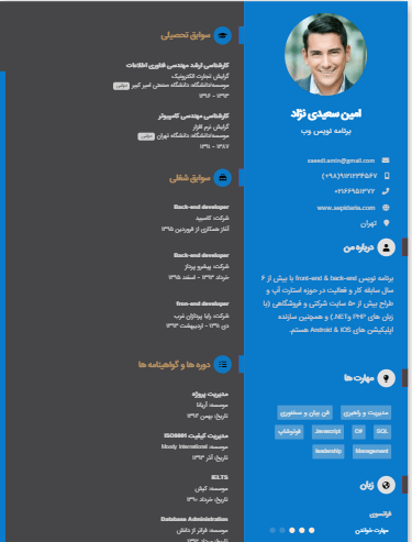 Sample resume of Azure-Template