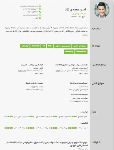 Sample resume of Green-Matin-Template