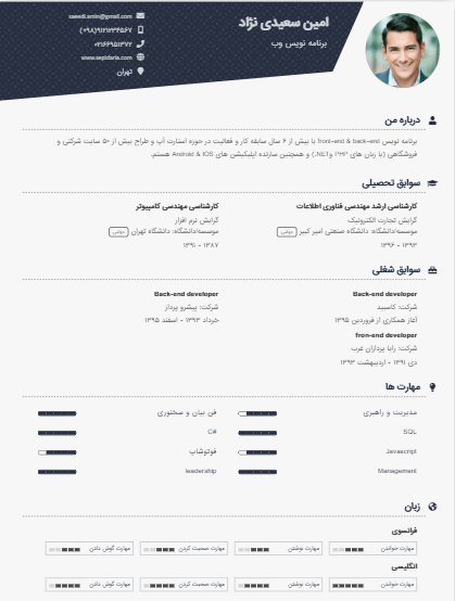 Sample resume of template26